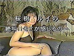 Rui Sakuragi hel film