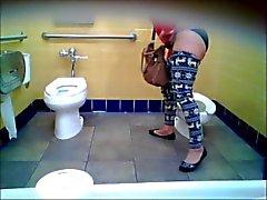 küçük bir toilet