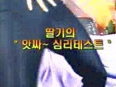 Korea Amatuer Girl Live Show - porndl.me - load.vn