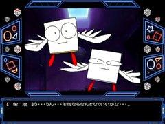 VIPERs V12 Cyomi magische Spielers 03.03
