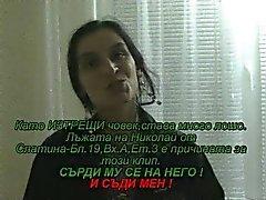 Bulgarian bitch - BG Amaliapoli Greece