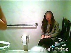 Korean Bathroom Cam 2