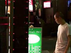 Miku Hasegawa Closed Familia Sin Padre
