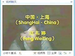 Amateur Китайская Подруга о Нетрадиционной