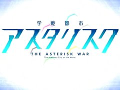 Gakusen Toshi Asterisk ED - Waiting for the rain