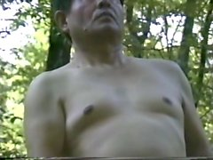 Japanische alte Mann