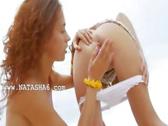 serbian teens toying on the beach