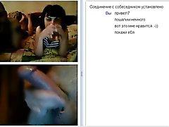 Web chat Bambina ed il suo compagno di reazione mia dickflash