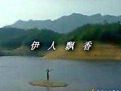 китайского шоу девушек ZGRTYS острова Русалочка