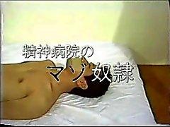 Namio Harukawa - Licking Animation