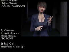 Umemaro 3D - Game of Dissolute Omega (Vol. 2)