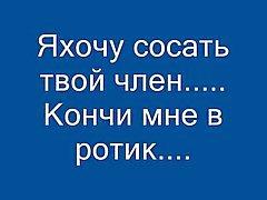Русская домашний секс видео 65