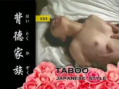 Taboo Japanese Style 4-0