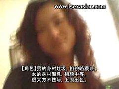 Азии китайский любителям трахаться и курение HomeVideo