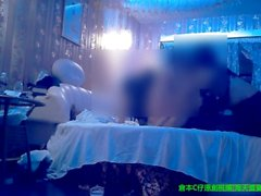 Chinesischer Nachtclub Mehrfachgeschlecht Begleiter