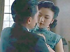 Lascívia do cuidado - 2007 filme chinês - a cena de sexo