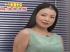Китайского Грил 12