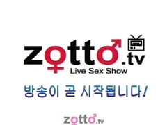 Korea Lesbian Show - porndl.me - load.vn