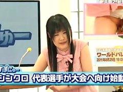 Японский подросток фетиш связан