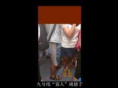 encoxada aus China 1.