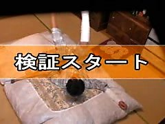 Delightful Oriental housewife makes no attempt to resist a