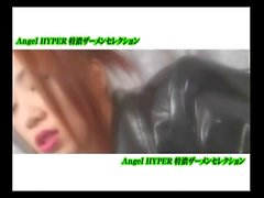 Japanese girl in PVC jacket bombarded with cumshots