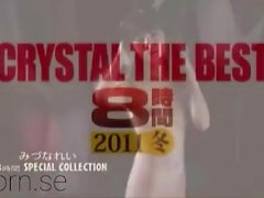 Serie: CRYSTAL THE BEST's compilation
