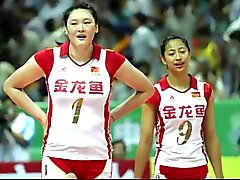Pacchetto china volley
